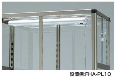 温室用薄型育成灯